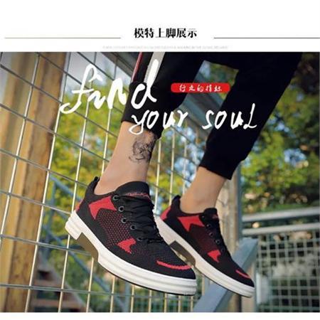 Giày thể thao nam MWC NATT- 5096